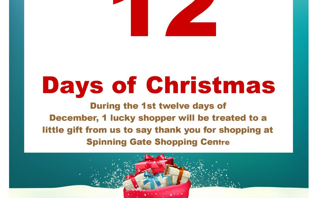12 Days of Christmas at Spinning Gate